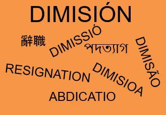DIMISION